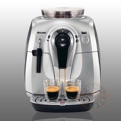 Saeco Xsmall 義式咖啡機HD 8745