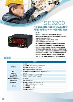 5迴路表面溫度計,5迴路温度控制器,5入温度熱電偶