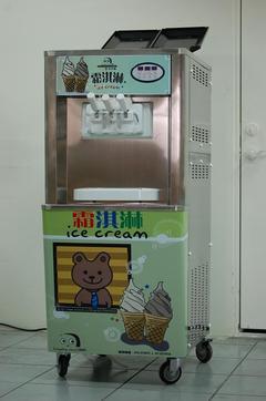 黃金霜淇淋機冰淇淋機原物料提供出租瑞輝