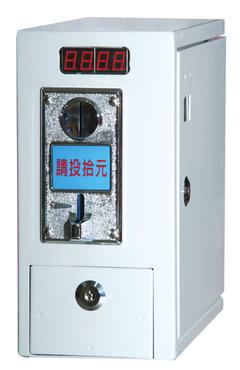 時間控制箱(投幣計時器)