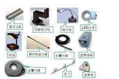 晟耀光電科技股份有限公司