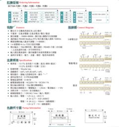 BCT30A  多功能數位顯示控制器