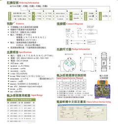 T系列多功能USB可規劃數位隔離轉換器