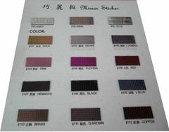 三龍印刷文具有限公司