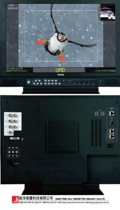 LMW201H LCD MONITOR
