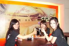二十六區日式定食麥酒屋
