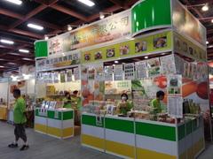 素食調味醬料高湯現煮麵休閒食品薑黃系列商品生產銷售
