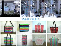 裕發塑膠工廠