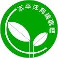 開力農藝有限公司 LAI WEN