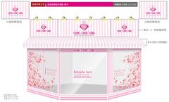 店面設計 外觀美化 幫您設計出最美觀的店面