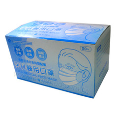 台灣製造宇祥醫用口罩批發零售