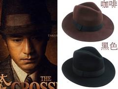 太平輪金城武同款-羊毛寬簷紳士帽-大簷爵士帽