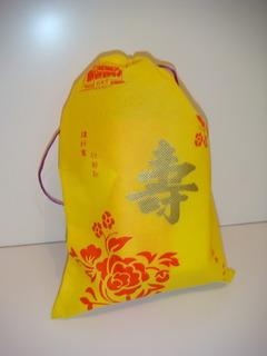 客製化服務~不織布環保袋訂製