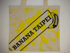 MIT客製化各種(布料-皮料)環保袋.等