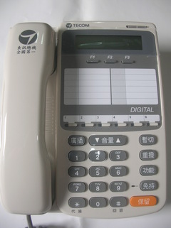 中古東訊話機SD7506D2台DX-9706D'
