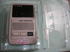 俞氏牌YUS-DVC1門口對講機機遮雨罩~其他型號
