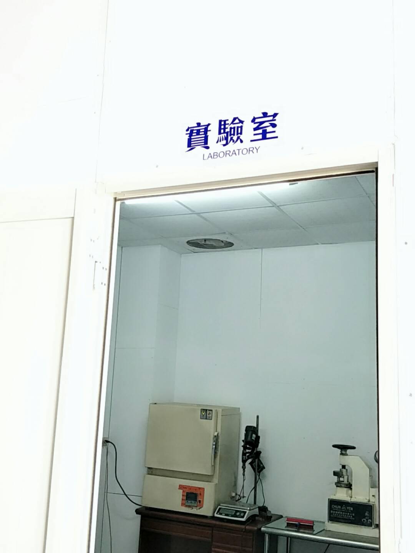中瀚企業社