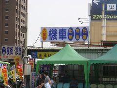 台中朝馬-大富發機車出租