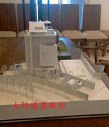 大師建築模型企業社