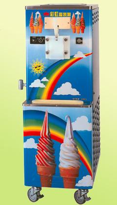 冰淇淋简笔画 儿童简笔画 冰淇淋简笔画在线观看