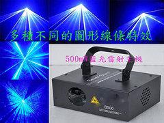 500mW 藍光雷射