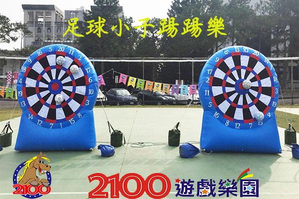 理威-投籃機.娃娃機,籃球機,各種遊戲機出租,買賣(2100遊戲機樂園)