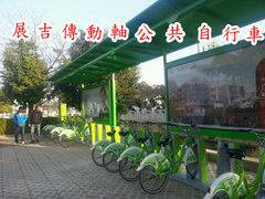 自行車.腳踏車專用無鏈式傳動軸(軸傳動)系統