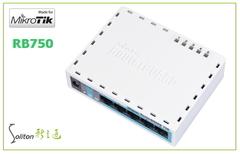 【MikroTik】RB750 精巧型路由器