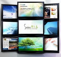 新立通數位媒體廣告科技股份有限公司