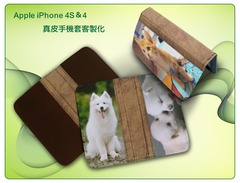 iphone 4-4s 牛皮手工皮套客製化印圖