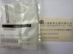 日本PISCO無痕跡真空吸盤帶支架