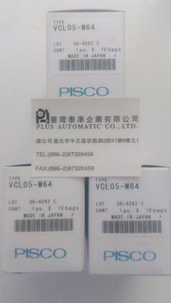 PISCO真空發生器VCL05-M64