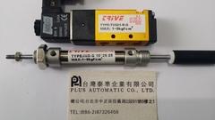 TRIVE 筆型可調行程氣壓缸