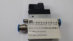 FESTO管式電磁閥CPE24