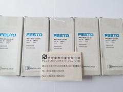 FESTO高速電磁閥 MHE2