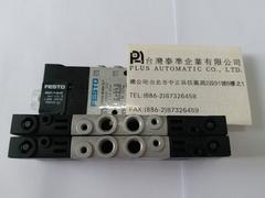 FESTO雙電控管線式電磁閥