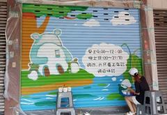 【漆博士】★桃園牆壁彩繪,桃園彩繪牆壁,鐵捲門彩繪