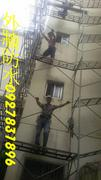 【防水總動員】★防水,外牆防水,屋頂防水,頂樓防水
