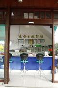 東南亞旅行社有限公司