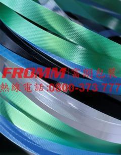 PET塑鋼打包帶 ISO掛保證 包材 打包帶