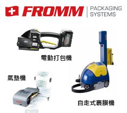 香港商富朗包裝有限公司台灣分公司