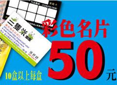 鴻碁廣告企劃有限公司