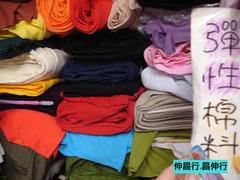 伸昌綢布有限公司
