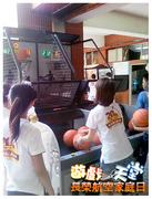 遊戲天堂--投籃機電玩租借