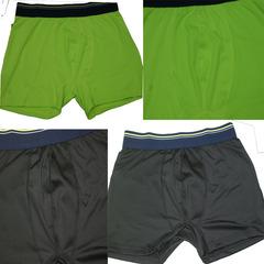 四針併縫內褲