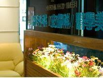 台北三民信合美整形外科診所