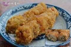 漁村活海產(批發零售東石蚵、生蠔、蛤蜊、蝦子、紅蟳、烏魚子、海鮮總匯)
