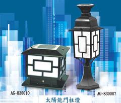 太陽能燈銷售批發