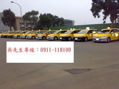 台灣WISH計程車隊桃園機場接送