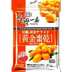 台灣一番黃金柚子皮,買10送1~
